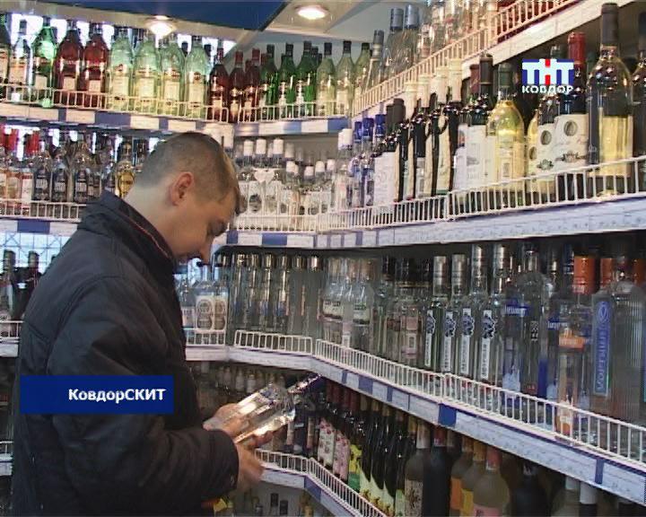 Изменилось время продажи крепких спиртных напитков.