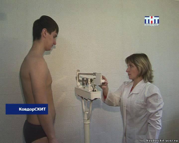 Медкомиссия голые